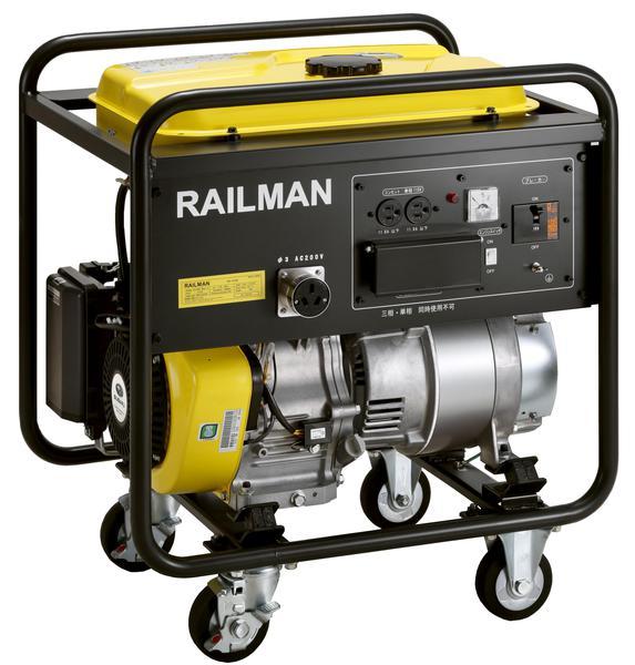 Generator for Hand Tie Tamper